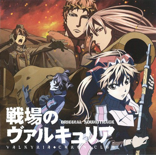 Image 1 for Valkyria Chronicles TV Animation Original Soundtrack