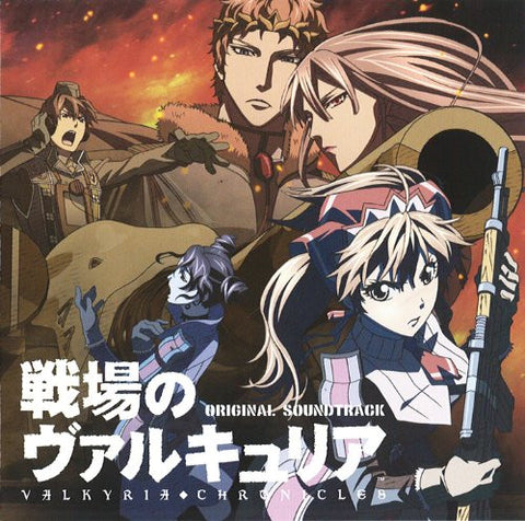 Image for Valkyria Chronicles TV Animation Original Soundtrack