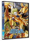 Saint Seiya Omega Vol.11 - 2