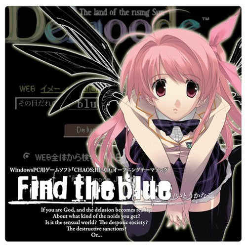 Image 1 for Find the blue / Kanako Ito