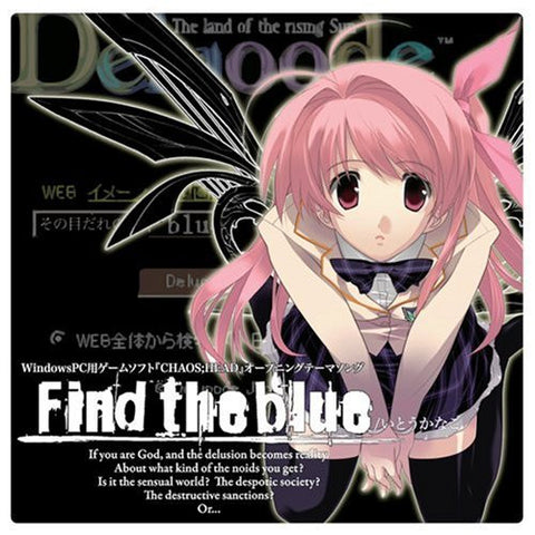 Image for Find the blue / Kanako Ito