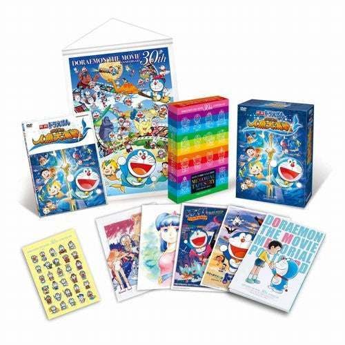 Image 2 for Doraemon: Nobita's Great Battle Of The Mermaid King / Nobita No Ningyo Daikaisen Special Edition