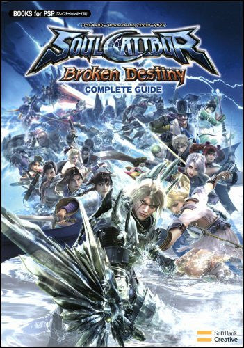 Image 1 for Soul Calibur: Broken Destiny Complete Guide