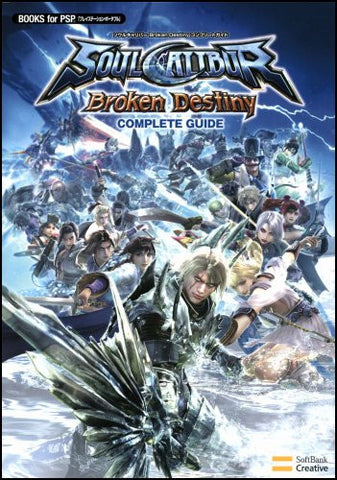 Image for Soul Calibur: Broken Destiny Complete Guide