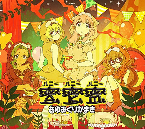 Image for Honey Honey Honey / Ayumikurikamaki [Limited Edition]