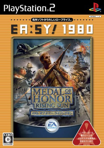 Image for Medal of Honor: Rising Sun (EA:SY! 1980)