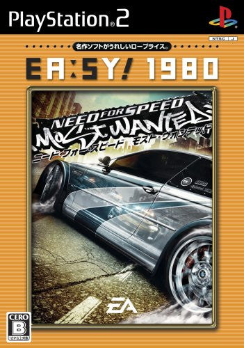 Need for Speed Most Wanted (EA:SY! 1980)