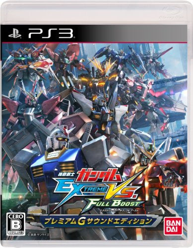 Image 1 for Mobile Suit Gundam Extreme VS. Full Boost [Premium G Sound Edition]