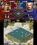 Thumbnail 3 for Nobunaga no Yabou 2 [Premium Box]