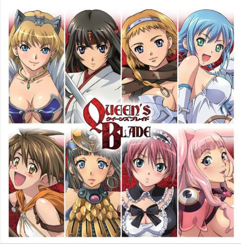 Image for Queen's Blade Vocal Collection CD Album