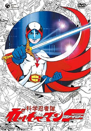 Image 1 for Gatchaman F Complete DVD Box