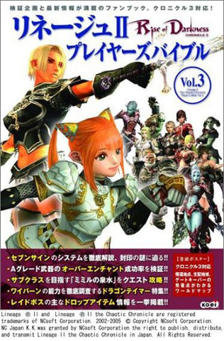 Image for Lineage Ii Player's Bible Book #3 / Windows