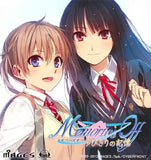 Thumbnail 13 for Memories Off: Yubikiri no Kioku [Limited Edition]