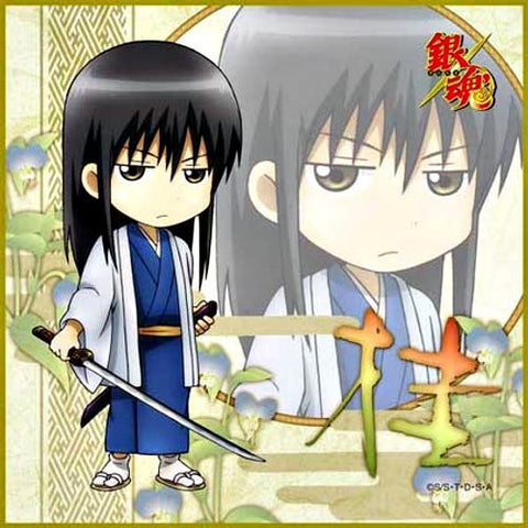 Image for Gintama - Katsura Kotarou - Towel - Mini Towel - ver.6 (Broccoli)