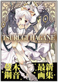 Thumbnail 2 for Tsurugi Hagane   Illustrations