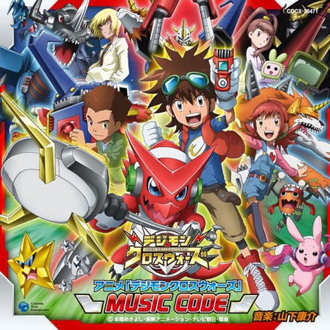 Image for Anime Digimon Xros Wars MUSIC CODE