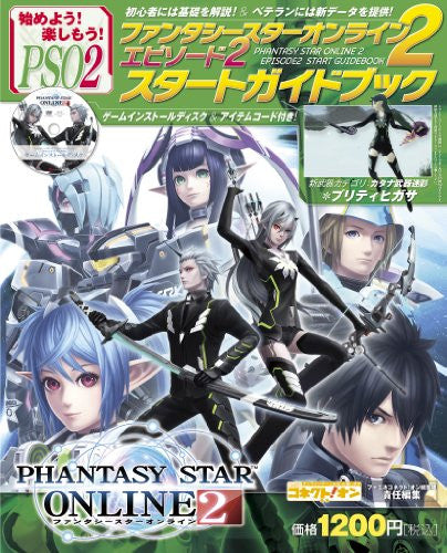 Image 1 for Phantasy Star Online 2 Guidebook