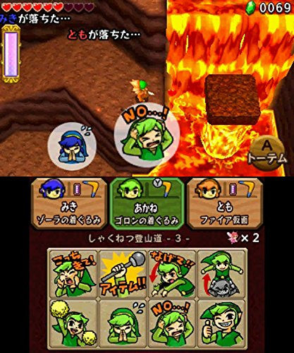 Image 12 for The Legend of Zelda Triforce Heroes