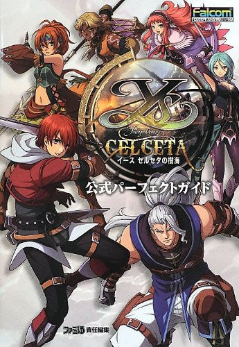 Image 1 for Ys Memories Of Celceta Official Perfect Guide Book / Ps Vita