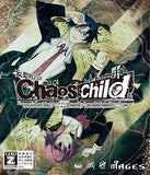 Thumbnail 1 for Chaos; Child