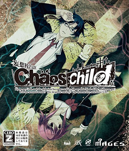 Image for Chaos; Child