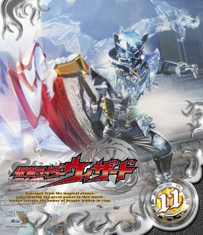 Image for Kamen Rider Wizard Vol.11