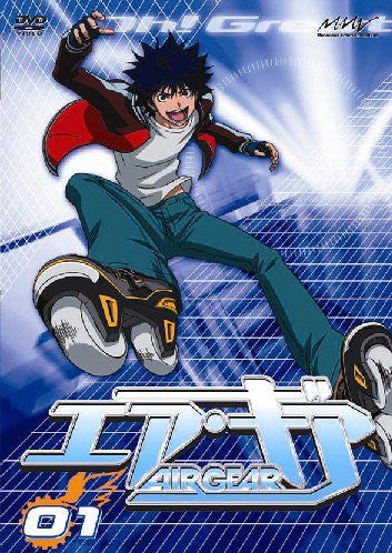 Image 1 for Air Gear Vol.1