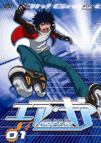 Air Gear Vol.1
