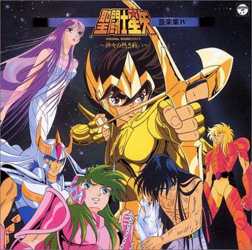 Image 1 for Saint Seiya ORIGINAL SOUNDTRACK IV ~The Heated Battle of the Gods~
