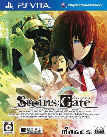 Image for Steins;Gate
