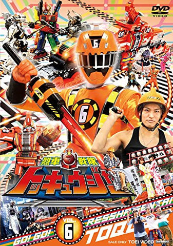 Image for Ressha Sentai Toqger Vol.6