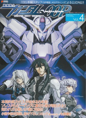 Image for Gundam 00 P #4 Illustration Art Book