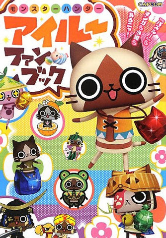 Image for Monster Hunter Airou Fanbook