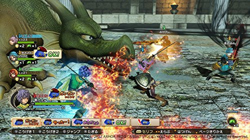 Image 6 for Dragon Quest Heroes I・II