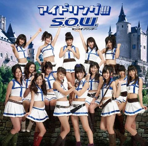 Image for S.O.W. Sense of Wonder / Idoling!!! [Limited Edition]