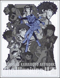 Thumbnail 1 for Cowboy Bebop   Toshihiro Kawamoto Artworks The Illusives: 2: 1996 2005