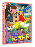 Thumbnail 1 for Crayon Shin Chan: The Storm Called: Yakiniku Road Of Honor