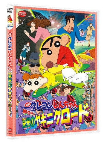 Image for Crayon Shin Chan: The Storm Called: Yakiniku Road Of Honor
