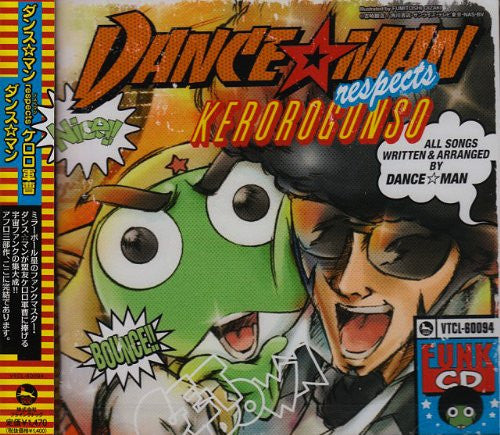 Image 2 for Dance☆Man respects Keroro Gunso