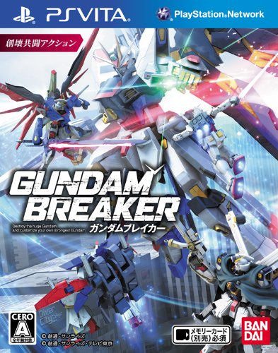 Image 1 for Gundam Breaker