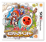 Thumbnail 1 for Taiko no Tatsujin Dokodon! Mystery Adventure