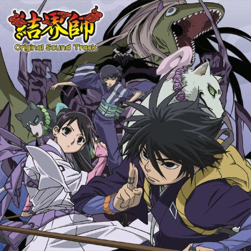 Image 1 for Kekkaishi Original Sound Track