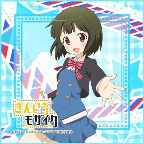 Image for Kiniro Mosaic - Oomiya Shinobu - Mini Towel (Broccoli)
