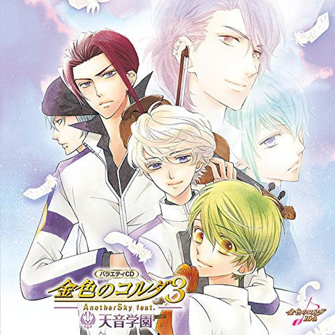 Image for Kiniro no Corda 3 AnotherSky feat. Amane Gakuen