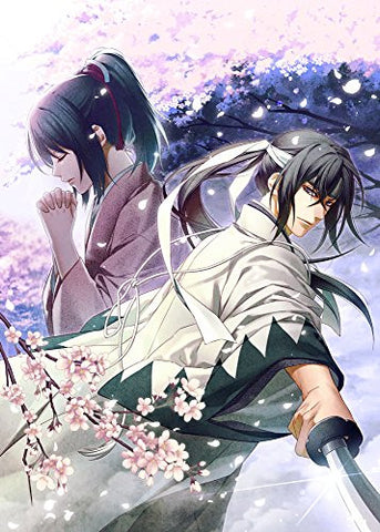 Hakuouki: Shinkai Fukaden - Limited Edition