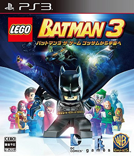 Image 1 for LEGO Batman 3 The Game: Gotham Kara Uchuu he