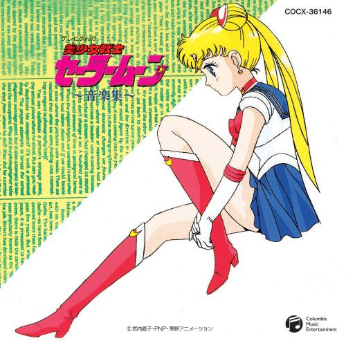 Image 1 for Pretty Soldier Sailormoon ~Music Collection~
