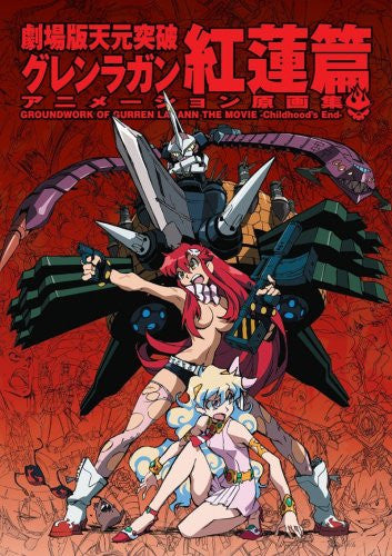 Image 1 for Gurren Lagann The Movie Animation Original Art Book Guren Hen