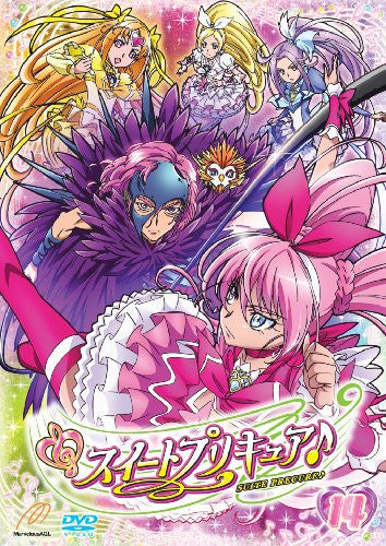 Image 1 for Suite Precure Vol.14