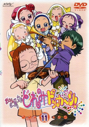 Image 1 for Ojamajo Doremi Dokkan! Vol.11